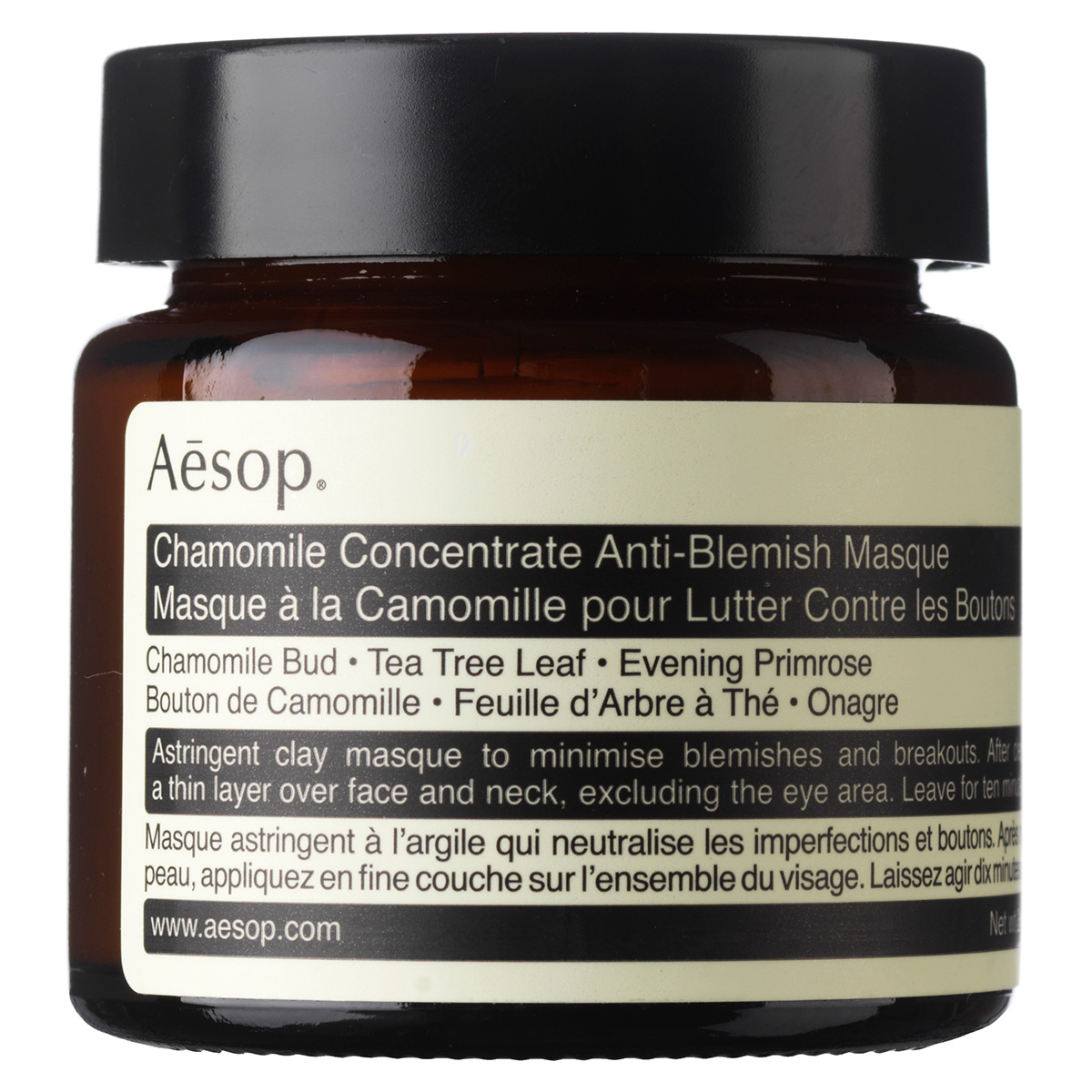 Image of   Aesop Chamomile Concentrate Anti-Blemish Masque - 60 ml