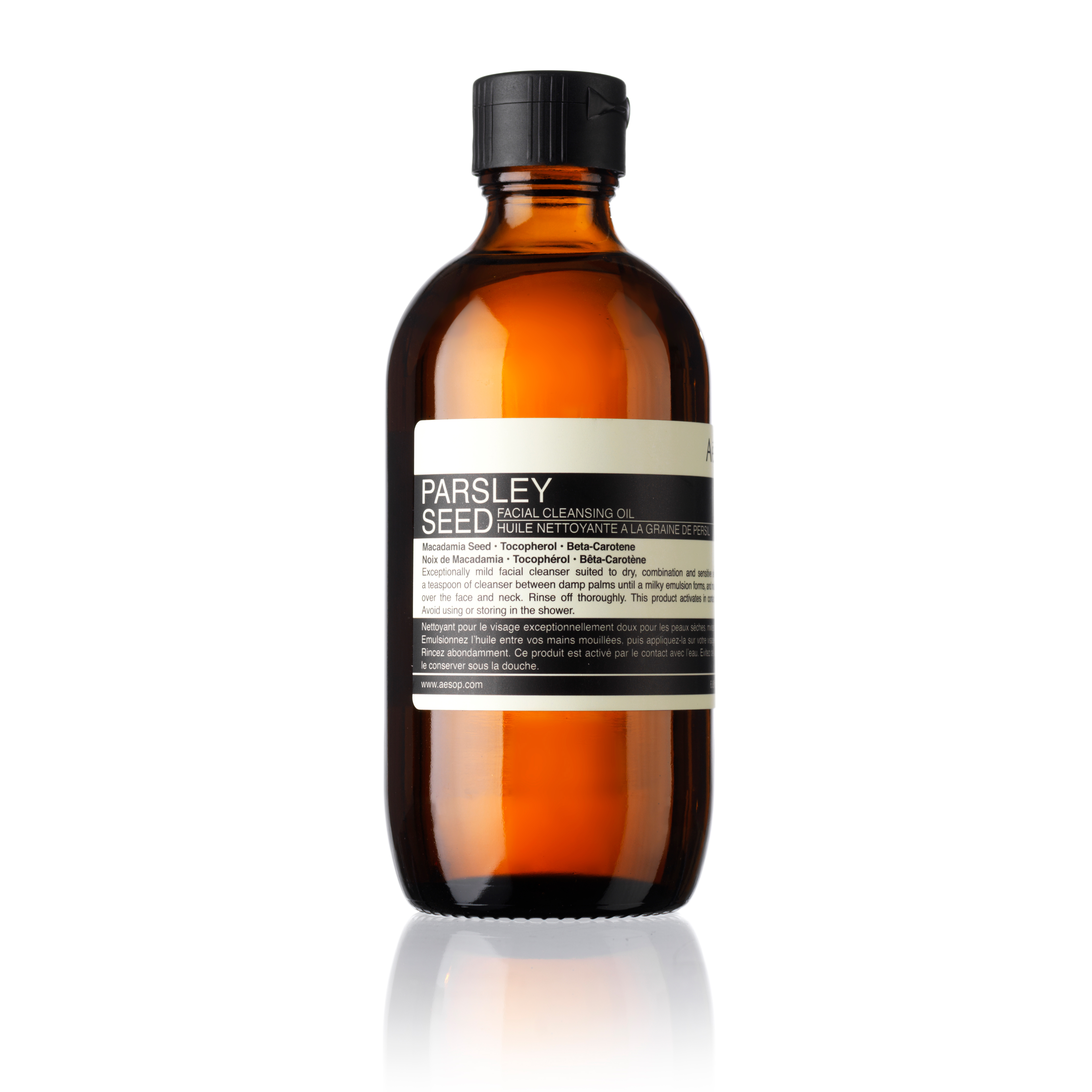 Image of   Aesop Parsley Seed Facial Cleansing Oil - 200 ml