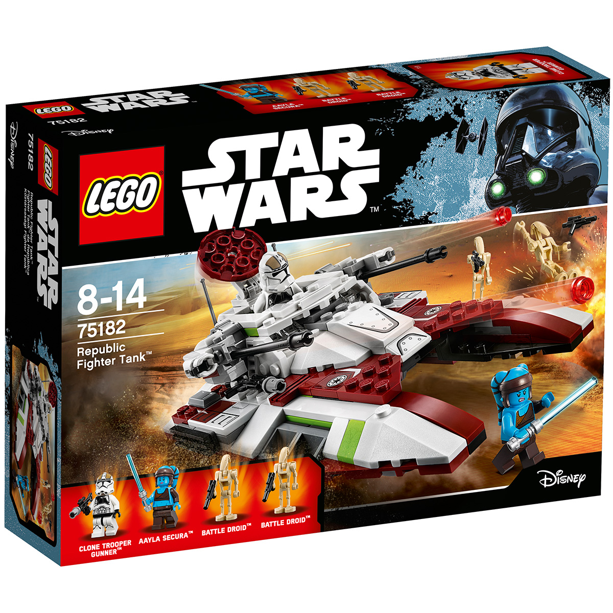 Image of   LEGO Star Wars Republic fighter tank