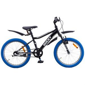 Splinternye Pigecykel | Se udvalget af billige pigecykler på Coop.dk | Klik her TO-53