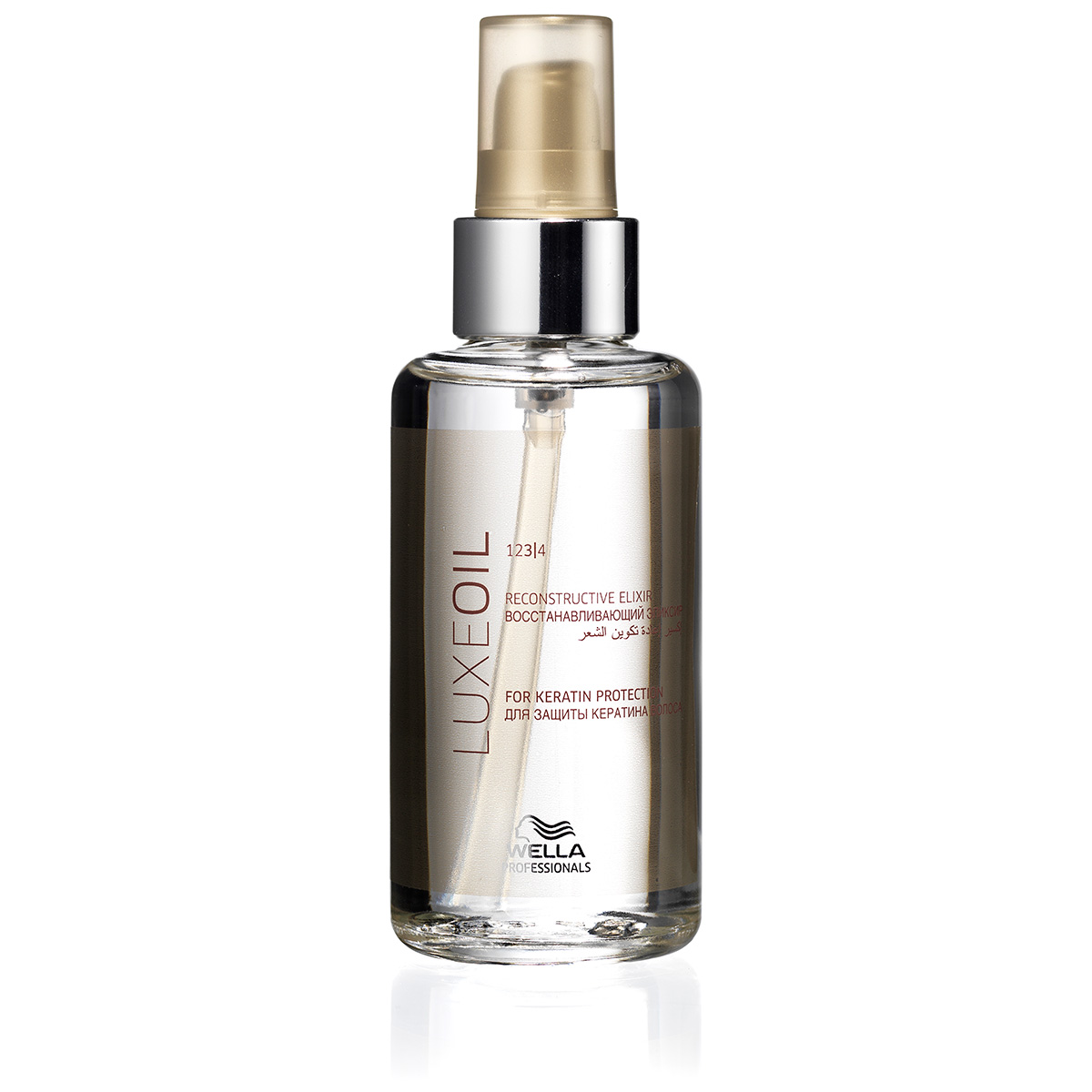 Image of   Wella SP Luxe Oil - 100 ml