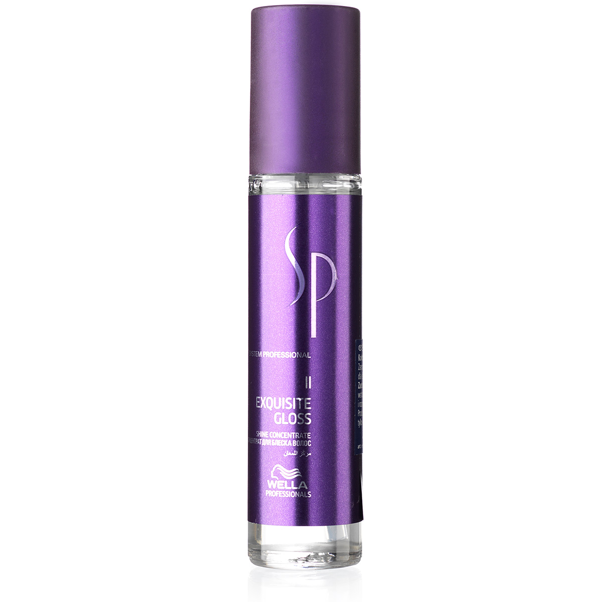Image of   Wella SP Styling Exquisite Gloss - 40 ml